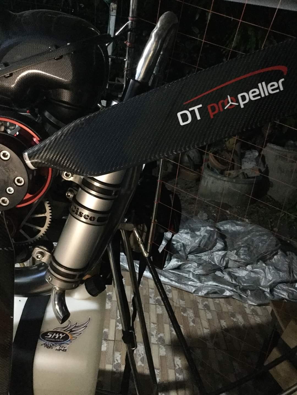 carbon propeller